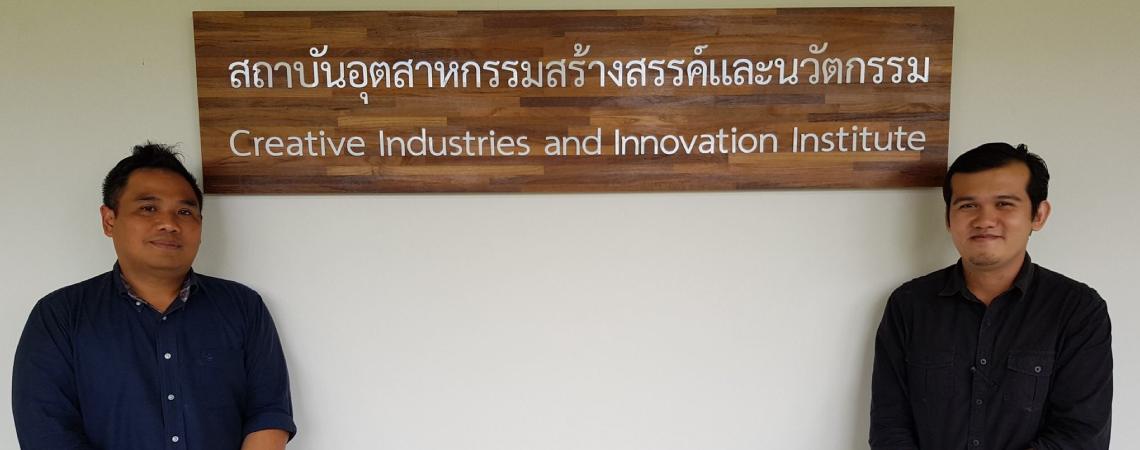 """ร่วมแลกเปลี่ยนเรียนรู้ """"โครงการอบรมการออกแบบบรรจุภัณฑ์ ภายใต้โครงการพัฒนาศักยภาพการออกแบบอุตสาหกรรมสร้างสรรค์"""""""