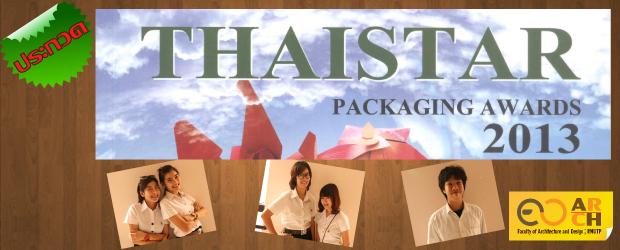 thaistar2013