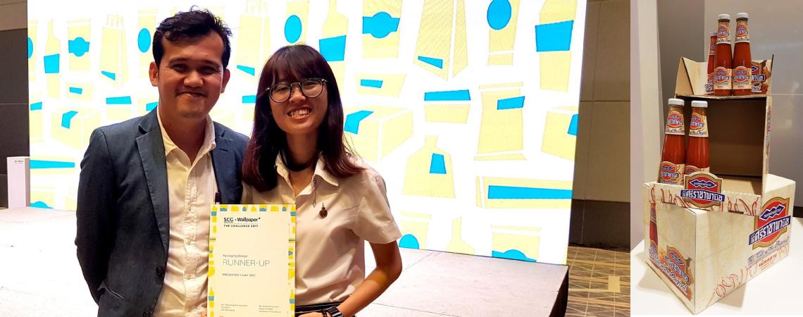รองชนะเลิศอันดับ 2 ประกวดออกแบบบรรจุภัณฑ์ ภายใต้งาน SCG Packaging x Wallpaper* The Challenge 2017