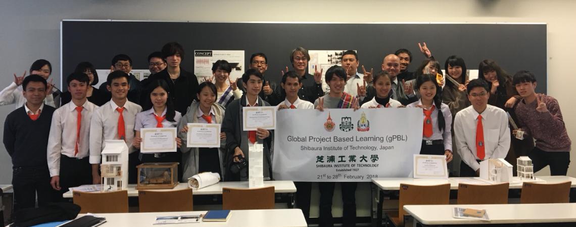 """เข้าร่วมโครงการ """"Global Project Based Learning (gPBL)"""""""